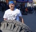 """POWER MIX с профессиональным фитнес клубом """"TRAINIG GYM"""", фото № 125"""