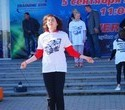 """POWER MIX с профессиональным фитнес клубом """"TRAINIG GYM"""", фото № 299"""