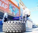 """POWER MIX с профессиональным фитнес клубом """"TRAINIG GYM"""", фото № 283"""