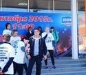 """POWER MIX с профессиональным фитнес клубом """"TRAINIG GYM"""", фото № 287"""