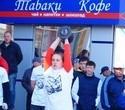 """POWER MIX с профессиональным фитнес клубом """"TRAINIG GYM"""", фото № 226"""
