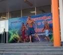"""POWER MIX с профессиональным фитнес клубом """"TRAINIG GYM"""", фото № 85"""