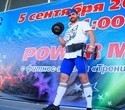 """POWER MIX с профессиональным фитнес клубом """"TRAINIG GYM"""", фото № 3"""