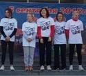 """POWER MIX с профессиональным фитнес клубом """"TRAINIG GYM"""", фото № 64"""