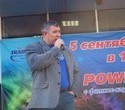 """POWER MIX с профессиональным фитнес клубом """"TRAINIG GYM"""", фото № 66"""