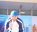 """POWER MIX с профессиональным фитнес клубом """"TRAINIG GYM"""", фото № 296"""
