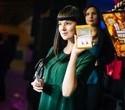 Ночь пожирателей рекламы фотоотчет, фото № 124
