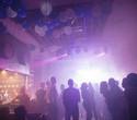 SPECIFIC MUSIC: Dmitry Molosh (Brest, Belarus) качественно отыграл в Екатеринбурге, фото № 76