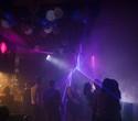SPECIFIC MUSIC: Dmitry Molosh (Brest, Belarus) качественно отыграл в Екатеринбурге, фото № 75