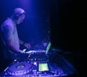 SPECIFIC MUSIC: Dmitry Molosh (Brest, Belarus) качественно отыграл в Екатеринбурге, фото № 106