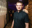 SPECIFIC MUSIC: Dmitry Molosh (Brest, Belarus) качественно отыграл в Екатеринбурге, фото № 63