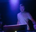 SPECIFIC MUSIC: Dmitry Molosh (Brest, Belarus) качественно отыграл в Екатеринбурге, фото № 108