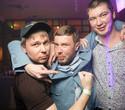 SPECIFIC MUSIC: Dmitry Molosh (Brest, Belarus) качественно отыграл в Екатеринбурге, фото № 46