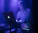 SPECIFIC MUSIC: Dmitry Molosh (Brest, Belarus) качественно отыграл в Екатеринбурге, фото № 131