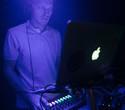 SPECIFIC MUSIC: Dmitry Molosh (Brest, Belarus) качественно отыграл в Екатеринбурге, фото № 129