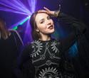 SPECIFIC MUSIC: Dmitry Molosh (Brest, Belarus) качественно отыграл в Екатеринбурге, фото № 39