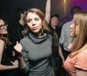 SPECIFIC MUSIC: Dmitry Molosh (Brest, Belarus) качественно отыграл в Екатеринбурге, фото № 95