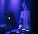 SPECIFIC MUSIC: Dmitry Molosh (Brest, Belarus) качественно отыграл в Екатеринбурге, фото № 130