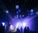 SPECIFIC MUSIC: Dmitry Molosh (Brest, Belarus) качественно отыграл в Екатеринбурге, фото № 114