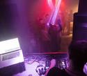 SPECIFIC MUSIC: Dmitry Molosh (Brest, Belarus) качественно отыграл в Екатеринбурге, фото № 69