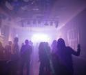 SPECIFIC MUSIC: Dmitry Molosh (Brest, Belarus) качественно отыграл в Екатеринбурге, фото № 73