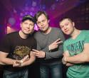 SPECIFIC MUSIC: Dmitry Molosh (Brest, Belarus) качественно отыграл в Екатеринбурге, фото № 53