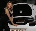 AUTOSOUND, Уральские Монстры 2016 фотоотчет, фото № 31