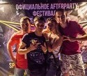 МЕХАНИКА OpenGate festival 2016, фото № 58