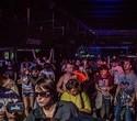 МЕХАНИКА OpenGate festival 2016, фото № 39