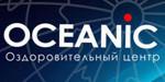Оздоровительный центр «Oceanic»