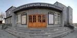 Студенческий театр «Старый Дом»