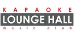 Караоке-бар «Lounge Hall (Лаунж Холл)»