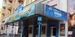 Премьер-зал «Знамя»