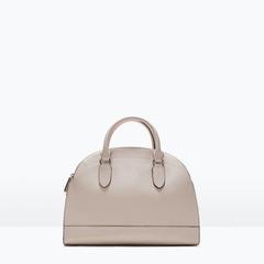 Сумка ZARA Двойная сумка-портфель