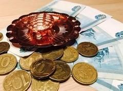 Аркан Денежная черепаха Курма