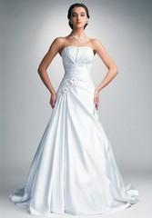 "Beautiful bride Свадебное платье ""Александра"""