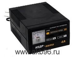 АвтоАкккумуляторы Зарядное устройство Кедр Авто 4A