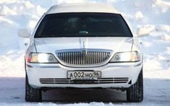 Импрессарио Limo Lincoln Town Car