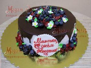 Торт Мадам Эклер Ягодный (сезонный) - фото 1