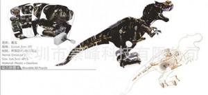 """Игрушка66 Объёмный подвижный 3D пазл """"Тиранозавр"""" - фото 1"""