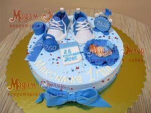 Торт Мадам Эклер 1 годик - фото 1