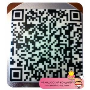 """Торт Французский кондитер Торт """"QR-код"""" №310 - фото 1"""