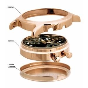 Qwill Часы наручные мужские 6001.01.01.1.51 - фото 4