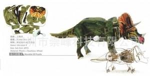 """Игрушка66 Объёмный подвижный 3D пазл """"Бронтозавр"""" - фото 1"""