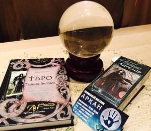 Аркан Хрустальный шар - фото 1