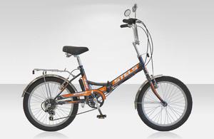 Stels Велосипед складной Pilot-450.15 - фото 1