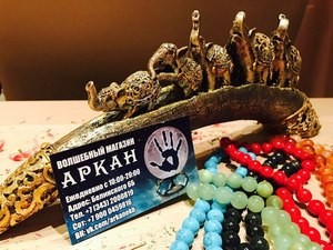 "Аркан Сувенир ""Пять слонов на декоративном роге"" - фото 1"