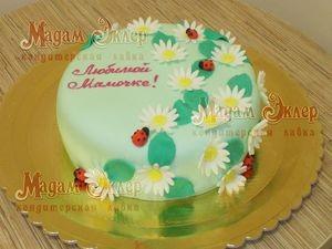 Торт Мадам Эклер Ромашки - фото 1