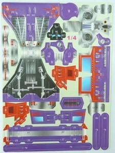 """Игрушка66 ТРАНСФОРМЕРЫ Объёмный 3D пазл """"Optimus Prime"""" - фото 3"""