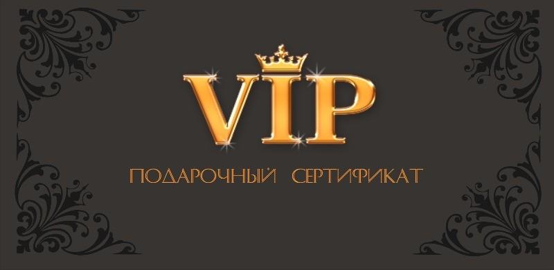 lyazhki-foto-saloni-eroticheskogo-massazha-ekaterinburga